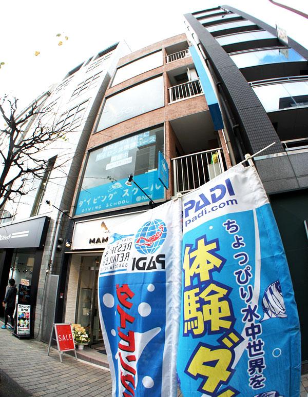 神戸トアロードのダイビングショップモアナリンク