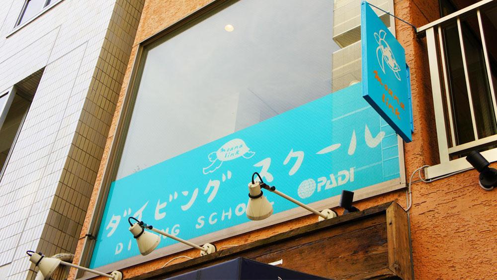 モアナリンク神戸フォトギャラリー
